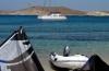 imagen kiteboard spots in Cyclades aegean greece
